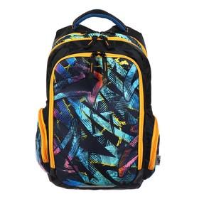 Рюкзак школьный, Luris «Тайлер», 40 х 29 х 17 см, эргономичная спинка, «Граффити», чёрный