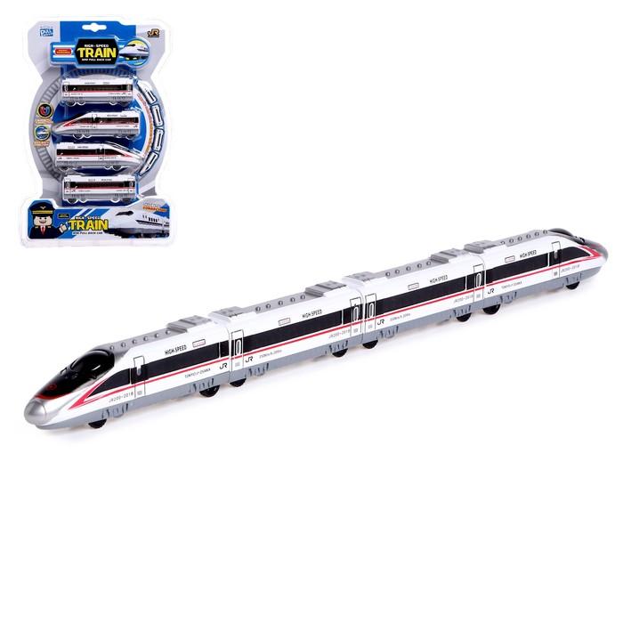 Поезд инерционный «Город», на магнитах