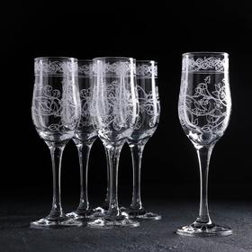 {{photo.Alt    photo.Description    'Набор бокалов для шампанского с гравировкой «Флора», 190 мл, 6 шт'}}