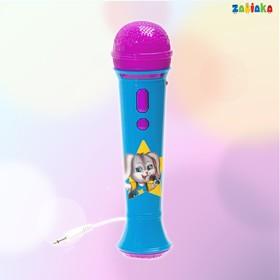 Музыкальный микрофон «Весёлые друзья» свет, звук, в пакете