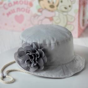 Панамка для девочки, цвет серый/цветок, размер 52-54