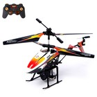 "RC helicopter ""Cobra"", with water gun"