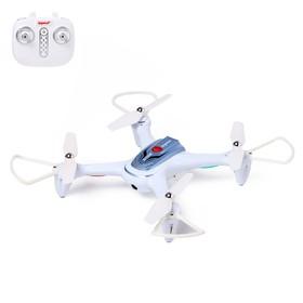 Квадрокоптер SYMA X15W камера, передача изображения на смартфон, Wi-FI, барометр