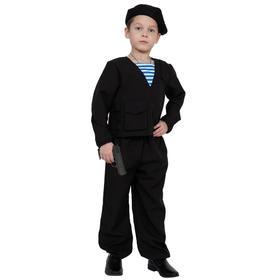 Карнавальный костюм «Морпех с пистолетом», куртка, брюки, берет, пистолет, рост 128-134 см
