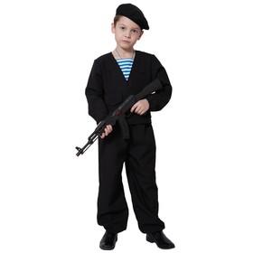 """Карнавальный костюм """"Морпех с автоматом"""", куртка, брюки, берет, L, рост 134-140 см"""