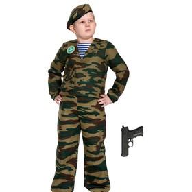 Карнавальный костюм «Десантник с пистолетом», текстиль, детский, р. S, рост 116-122 см