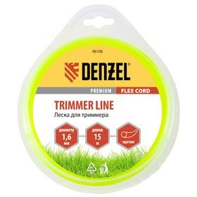 Леска для триммера Denzel 96106, 1.6 мм х 15 м, круглая Ош