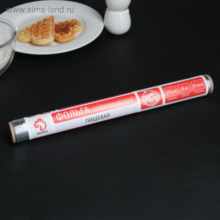 """Aluminium foil food """"Share"""" 29 cm x 8 m, 9 µm"""