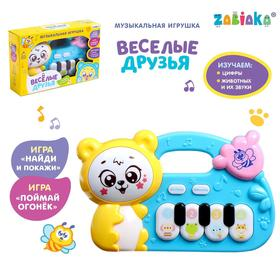 Музыкальная игрушка «Весёлые друзья»