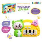 "ZABIAKA game ""Funny animals"" SL-03373"