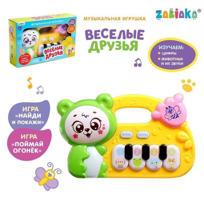 Музыкальная игрушка «Весёлые друзья»,