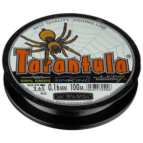 """Леска """"BALSAX"""" Tarantula box 0.16, 100м"""