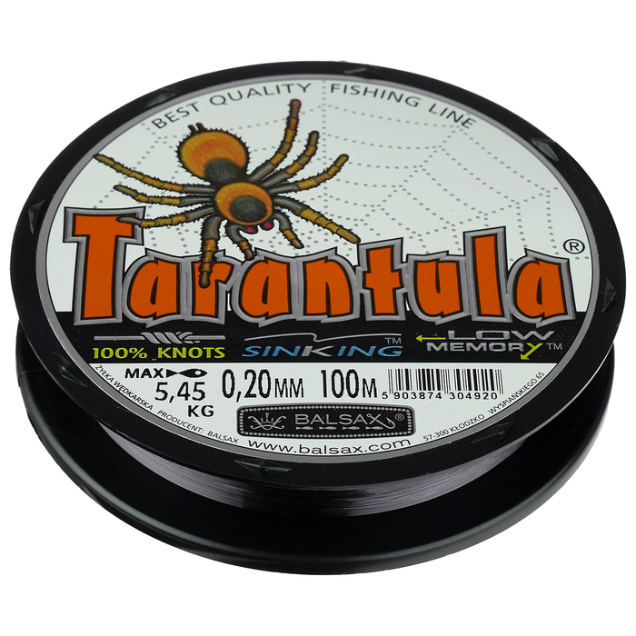 Леска BALSAX Tarantula box 0,20, 100 м