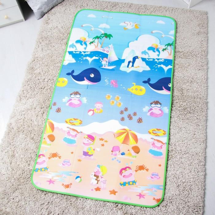 Коврик детский на фольгированной основе, «Море и пляж», размер 180х100см