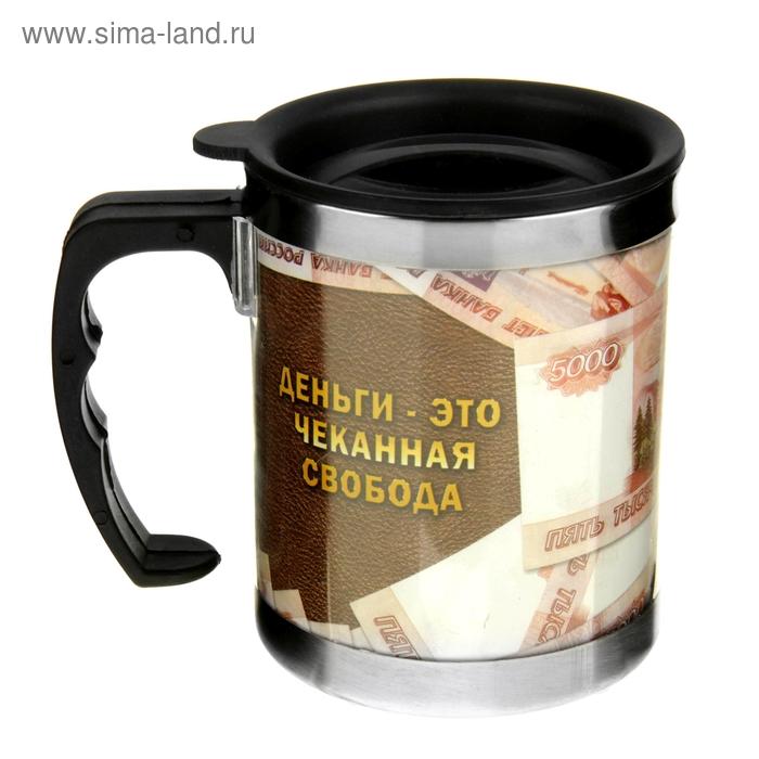 """Термокружка малая """"Деньги 5000 рублей"""", 350 мл"""
