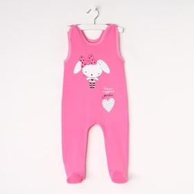 Полукомбинезон детский, цвет розовый, рост 80 см (52)