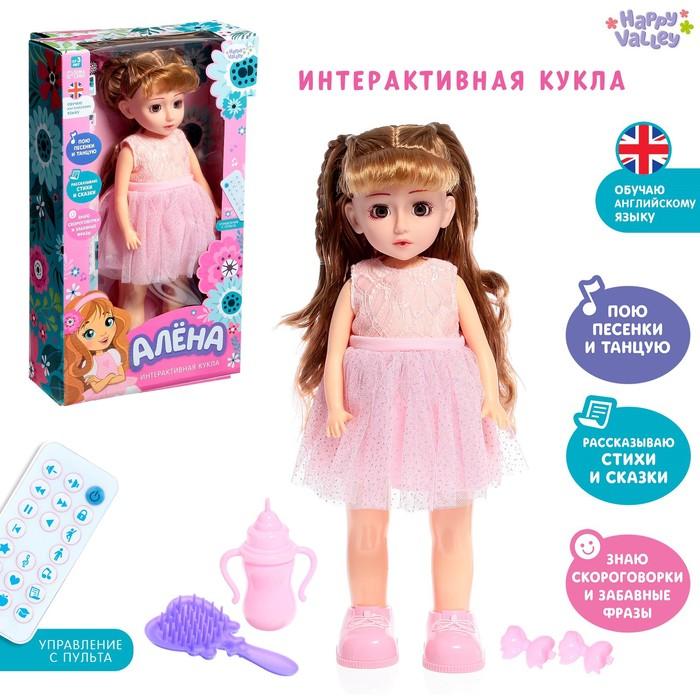 Кукла интерактивная «Алёна», поёт, танцует, на пульте управление
