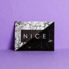 Nice mini card, 8 × 6 cm