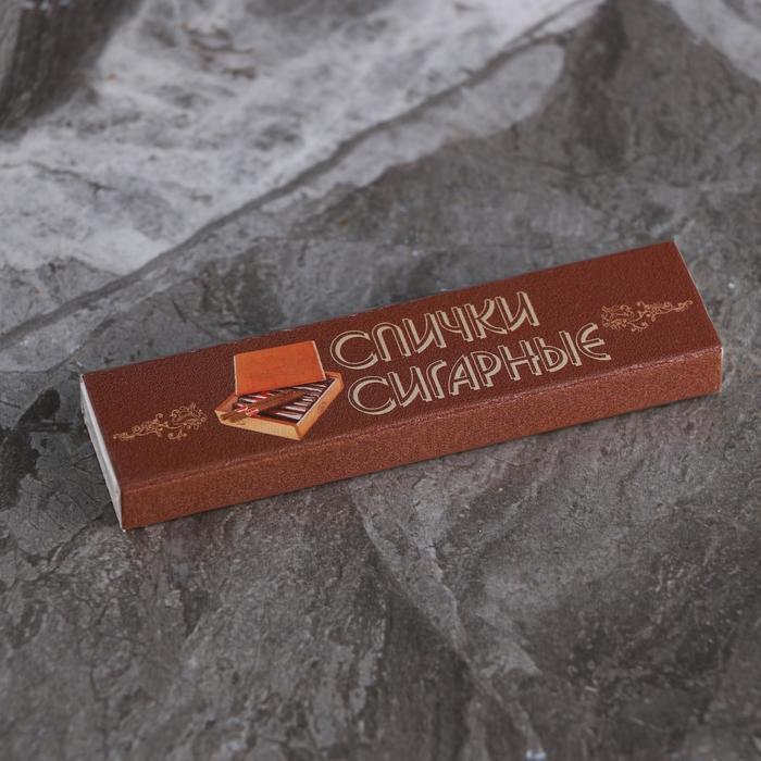 Сигарные спички, наполнением 8шт.  ФЭСКО