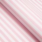 Glossy paper, strip, 50 x 70 cm Pink
