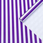 Glossy paper, strip, 50 x 70 cm, purple