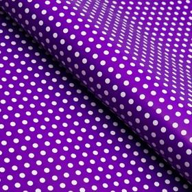 Бумага глянцевая, горох мелкий, 49 х 70 см, фиолетовая