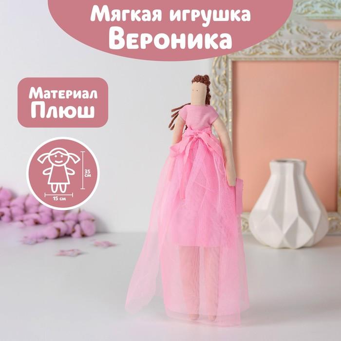 Интерьерная кукла «Вероника», 35 см