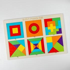 Набор головоломок «Собери все» 0,7×45×30 см