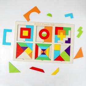 "A set of puzzles ""Collect all"" 0,7х45х30 cm"