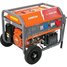 """Генератор бензиновый """"Кратон"""" GG-6500 3PEM, 6/6.5 кВт, 220В / 50Гц, трехфазный 3413292"""