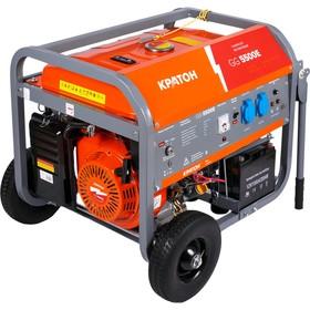 """Генератор бензиновый """"Кратон"""" GG-5500EМ, 5/5,5 кВт, 220 В/ 50 Гц, электро/ручной стартер"""
