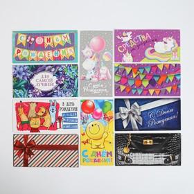 "A set of envelopes of money ""Best greetings"" 10pcs"