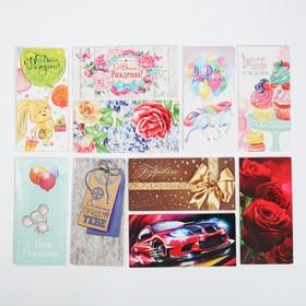 "A set of envelopes of money for ""Lovely greetings"" 10pcs"