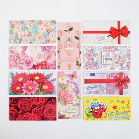 "A set of envelopes of money ""Happy greetings"" 10pcs"
