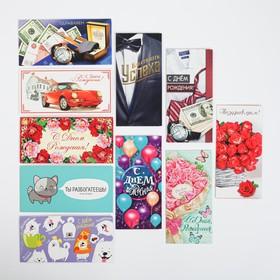 "A set of envelopes of money ""Wonderful greetings"" 10pcs"
