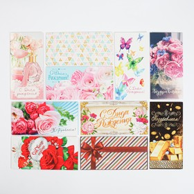 """A set of envelopes for money """"Holiday greetings"""" 10pcs"""