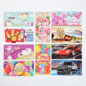 """A set of envelopes of money """"For main holiday"""" 10pcs"""