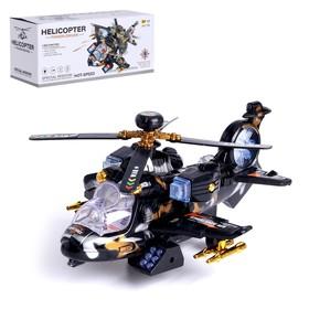 Вертолёт «Воздушный бой», работает от батареек, световые и звуковые эффекты