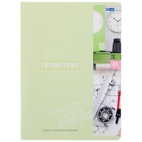 Тетрадь предметная 48 листов в клетку «Важные открытия. Геометрия», обложка мелованный картон, со справочными материалами