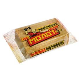 Мыло хозяйственное 72% в упаковке 150 гр