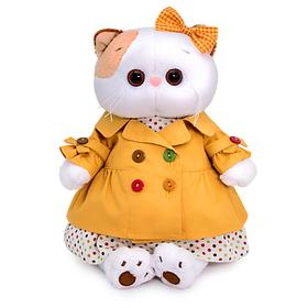 Мягкая игрушка «Ли-Ли» в оранжевом плаще, 24 см