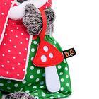 Мягкая игрушка «Басик с мухомором», 22 см - фото 1059080