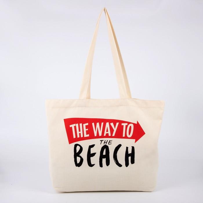 Сумка шоппер The way to beach, 43х10х34 см, отд без молнии, без подкладки, цвет бежевый