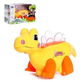 Развивающая игрушка «Динозавр», световые и звуковые эффекты