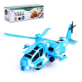 Вертолёт «Атака', работает от батареек, световые и звуковые эффекты, МИКС