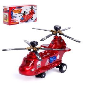 Вертолёт «Пассажирский», работает от батареек, световые и звуковые эффекты, МИКС