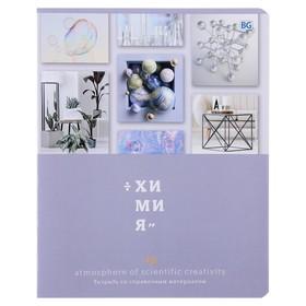 Тетрадь предметная 48 листов в клетку «Атмосфера знаний. Химия», обложка мелованный картон, выборочный УФ-лак, со справочными материалами