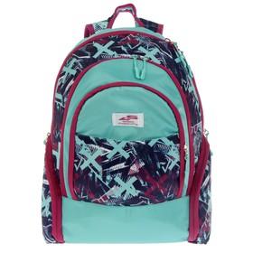 Рюкзак молодёжный, Luris «Флай», 41 х 28 х 20 см, эргономичная спинка, «Абстракция»