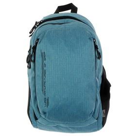 Рюкзак молодёжный, Luris «Тейди», 44 х 28 х 18 см, эргономичная спинка, голубой