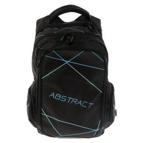 Рюкзак школьный, Luris «Тайлер», 40 х 29 х 17 см, эргономичная спинка, «Абстракт», чёрный